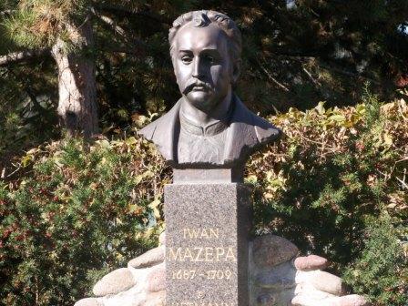 Пам'ятник Івану Мазепі в Перхтольдсдорфі