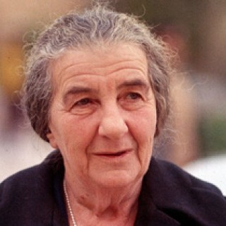 Голда Меир