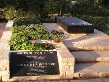 Могила Голди Меїр
