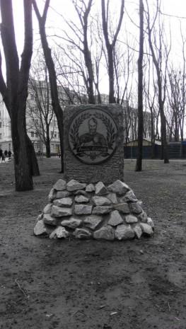 Пам'ятник Івану Сірку в Харкові