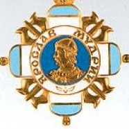 Орден князя Ярослава Мудрого II степени