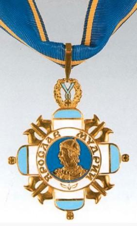 Орден Князя Ярослава Мудрого второй степени