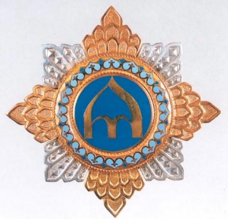 Звезда Ордена Князя Ярослава Мудрого второй степени