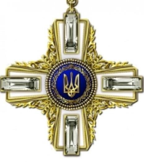[ua]Орден Свободи[/ua][ru]Орден Свободы[/ru][en]Order of Freedom[/en]