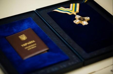 Орден Свободи та орденська книжка