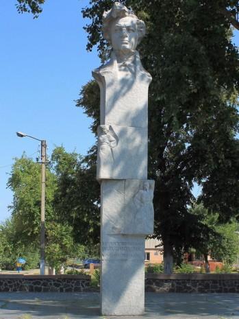 Пам'ятник Гулаку-Артемовському в Городищі