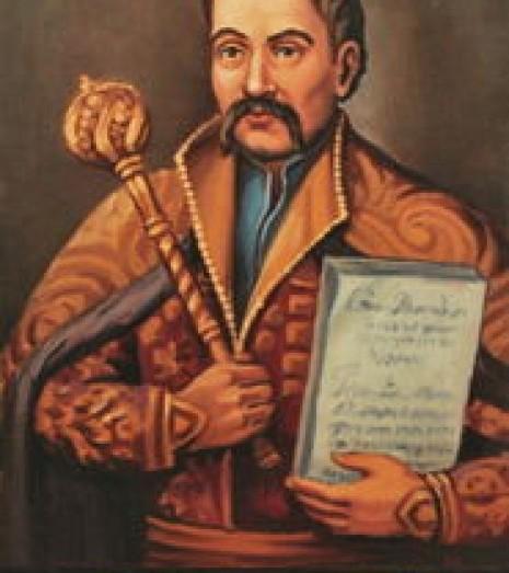 Орлик Пилип Степанович