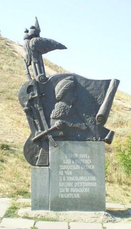 Пам'ятник Богдану Хмельницькому на о. Хортиця