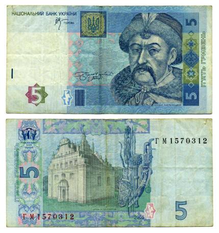 Зображення Богдана Хмельницького на банкноті номіналом 5 гривень