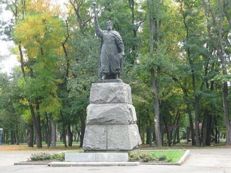 Пам'ятник Богдану Хмельницькому в Дніпропетровську