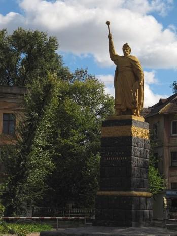 Пам'ятник Богдану Хмельницькому в Кривому Розі на вулиці Угрицької