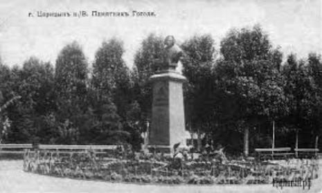Памятник Николаю Гоголю в Царицине