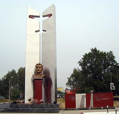 Пам'ятник Амет-Хану Султану в Ярославлсі