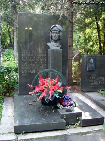 Могила Амет-Хана Султана у Москві