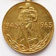 Медаль «Двадцять років перемоги у Великій Вітчизняній війні 1941—1945 рр.»