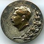 Сталінська премія