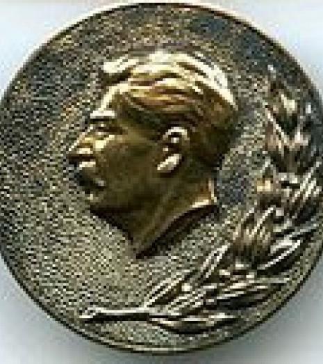 [ua]Сталінська премія[/ua][ru]Сталинская премия[/ru][en]Stalin Prize[/en]