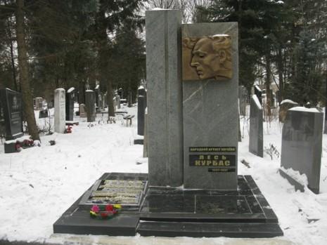 Могила Леся Курбаса в Харькое