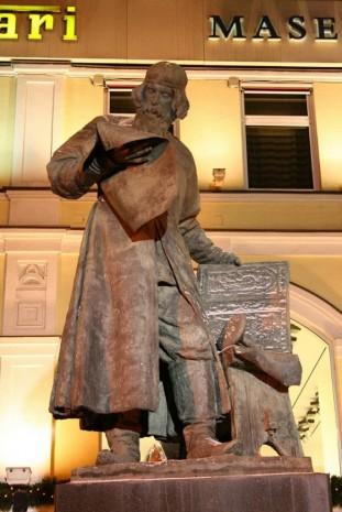 Пам'ятник Івану Федорову в Москві