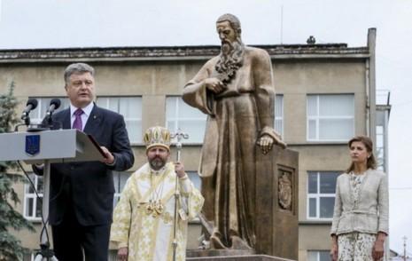 Пам'ятник Андрію Шептицькому в Тернополі