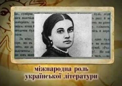 Перший опублікований портрет Марка Вовчка