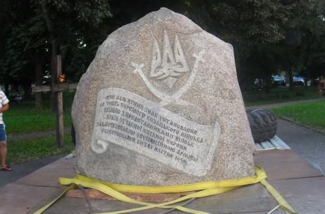 Пам'ятний знак на честь Івана Виговського в Конотопі