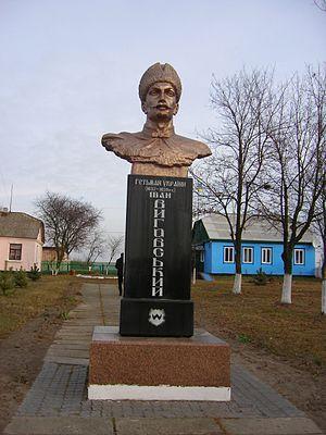 Пам'ятник Івану Виговському в с. Вигов Житомирської області