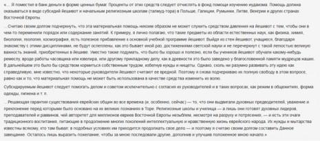 Последнее письмо Владимира Хавкина