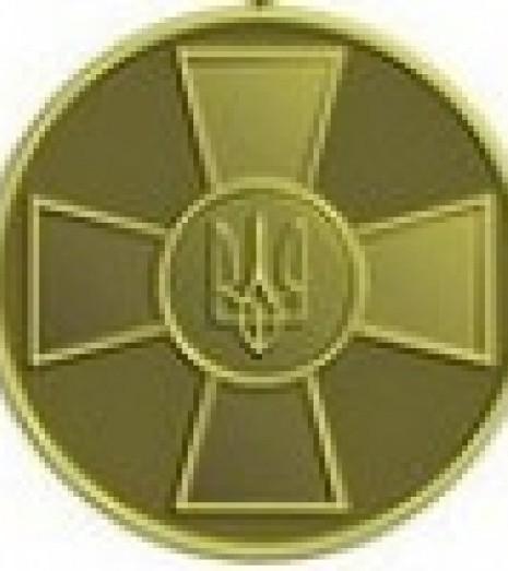 [ua]Медаль «За сумлінну службу» III ступеня[/ua][ru]Медаль «За добросовестную службу» III степени[/ru][en]Medal «For conscientious service» III degree[/en]