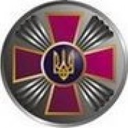 Медаль «За сумлінну службу» II ступеня