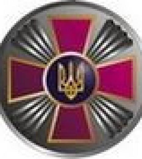[ua]Медаль «За сумлінну службу» II ступеня[/ua][ru]Медаль «За добросовестную службу» II степени[/ru][en]Medal «For conscientious service» II degree[/en]