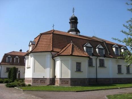 Музей-усадьба Иосифа Слипого в с. Заздрость