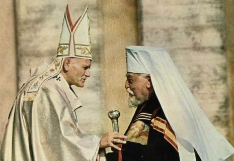 Иоан Павел Второй и Иосиф Слипый