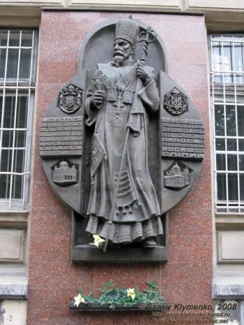 Памятник Иосифу Слипому в с. Заздрость