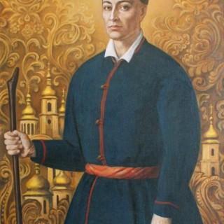 Сковорода Григорій Савич