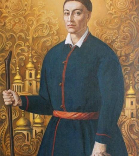 Сковорода Григорий Саввич