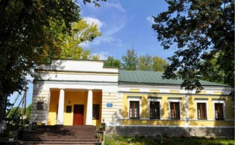 Национальный литературно-мемориальный музей им. Сковороды в с. Сковородиновка