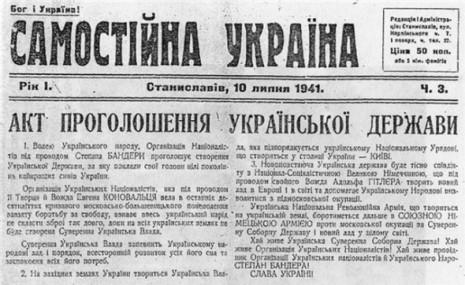 Акт провозглашения Украинского государства