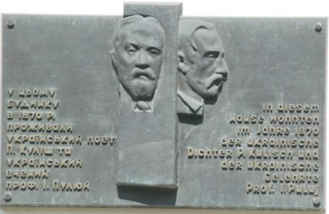 Памятная доска в честь Ивана Пулюя в Вене