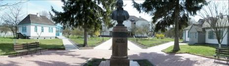 Музей Лесі Українки