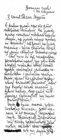 Фрагмент тексту, написаного рукою Теліги