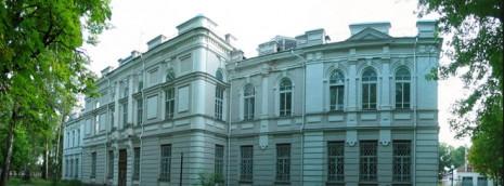 Миргородская школа №1 им. Панаса Мирного