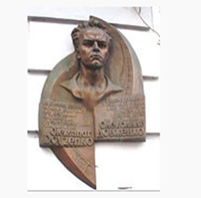 Мемориальная доска на здании Одесской киностудии