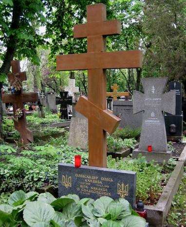 Могила Олександра Олеся у Празі