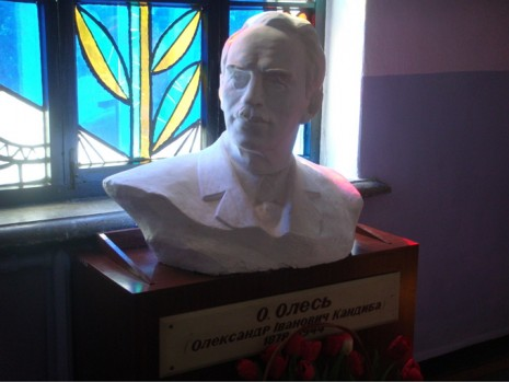Пам'ятник Олександру Олесю в Білопіллі
