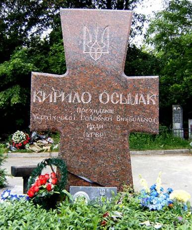 Памятный знак Кирилу Осьмаку на Байковом кладбище в Киеве