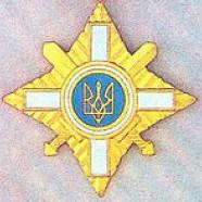 Военный крест (УНР)