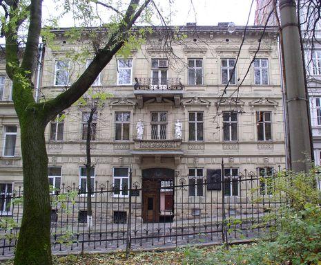 Музыкально-мемориальный музей Саломеи Крушельницкой во Львове