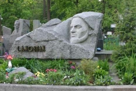 Памятник Сидору Ковпаку в Киеве