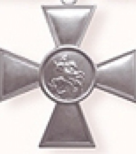 [ua]Георгієвський хрест ІІІ ступеня[/ua][ru]Георгиевский крест III степени[/ru][en]George Cross III degree[/en]